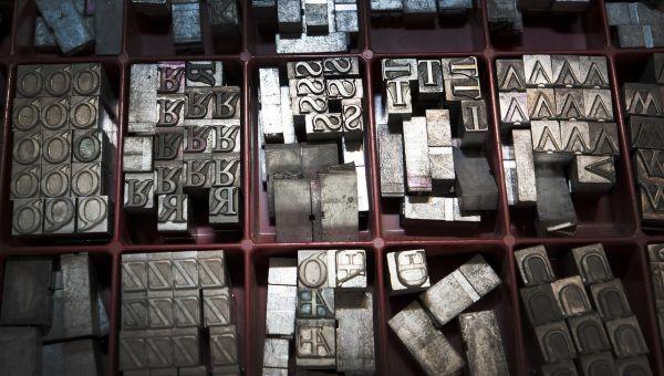 Illustration Les règles typographiques...